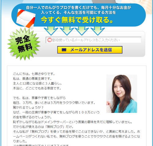 image57.jpg